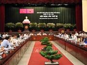 越共胡志明市第十届委员会第26次全体会议开幕