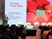 越南全球领导者论坛首次在巴黎举行