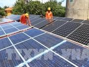 仁海太阳能发电厂将在宁顺省动工兴建