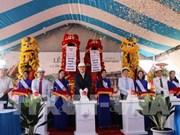 VinaCapital对平定省旅游项目的投资资金达1.1万亿越盾
