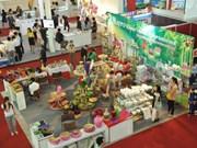 2019年越南国际贸易博览会即将在河内开展