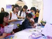 北江省为年轻创业者注入动力
