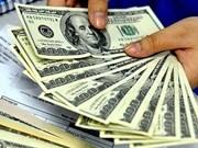 4月1日越盾兑美元中心汇率下降4越盾