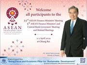 泰国不因空气污染原因而取消第23届东盟财长会议举办计划