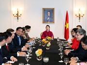 阮氏金银与越南全球领导者论坛组委会举行会面