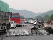 今年第一季度全国交通事故死亡人数为1905人