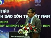 越南早期预警系统建设需求和能力评估