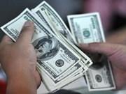4月2日越盾兑美元中心汇率保持不变