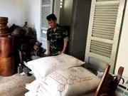 从柬埔寨私运到越南的大量产品被收缴