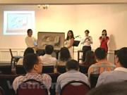 新加坡同行基金会帮助越南贫困大学生