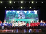 600多名学生参加2019年河内数学公开赛