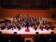 国际音乐人才在河内春季音乐会聚会