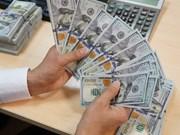 4月3日越盾兑美元中心汇率上涨7越盾