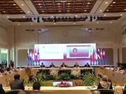 越南出席东盟国防部长扩大会议