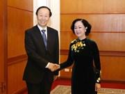 越共中央民运部部长张氏梅会见中国宋庆龄基金会主席王家瑞