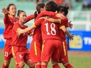 2020年东京奥运会女足亚洲区预选赛:越南队以2比0击败乌兹别克斯坦队