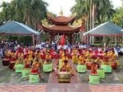 首届雄王祭祖活动将在老挝举行
