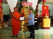 越南祖国阵线中央委员会代表团向后江省高棉族同胞拜年