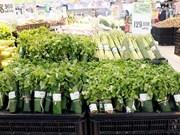 越南超市妙用香蕉叶包装蔬菜吸引新加坡媒体的关注