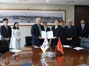 韩国仁川国家大学向越南学生提供奖学金