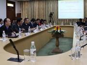 越南与印度举行第二次高级别学术对话