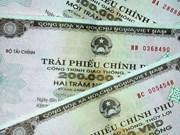 越南发行政府债券:本周筹集资金1.55万亿越盾