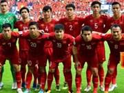 越南国足排名世界第98位