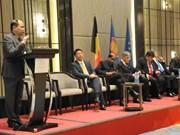 越南出席2019东盟贸易投资论坛 推介越南投资商机