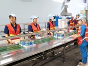 加大对食品加工工业的投资力度