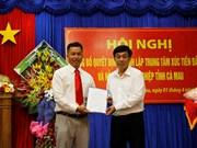金瓯省成立企业援助与投资促进中心