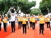 越南卫生健康计划正式启动:1万步改变生活