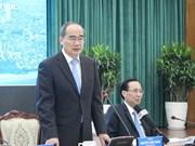 旅外越侨企业家和知识分子为胡志明市创新城市建设建言献策