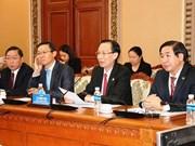国际金融公司与胡志明市加强医疗领域的合作
