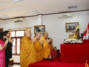 雄王祭祖日活动首次在老挝举行