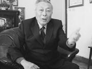 原越南部长议会副主席同士元逝世