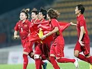 2020年东京奥运会女足亚洲区第二轮预选赛:越南女足队2-1击败中国香港女足队