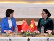 越南国会主席阮氏金银会见中国全国人大常委会副委员长沈跃跃