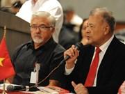 越南共产党代表团出席在墨西哥举行的国际研讨会