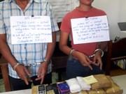 越南公安力量连续查获非法运输和持有毒品的案件