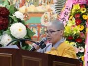 旅居韩国越南佛教信徒协会心系祖国家乡海洋岛屿