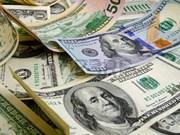 4月9日越盾兑美元中心汇率保持不变