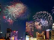 胡志明市举行多项活动庆祝越南南方解放日44周年