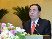 越南祖国阵线中央委员会主席陈清敏向韩桑林致贺电
