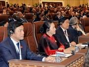 越南国会主席阮氏金银圆满结束对摩洛哥、法国、欧洲议会的访问和出席IPU-140之旅