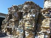 越南禁止不合格进口废物闯关入境