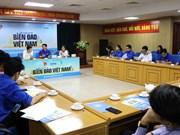 """""""越南海洋岛屿""""知识竞赛正式开赛"""
