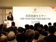越南企业在日本举行投资促进会