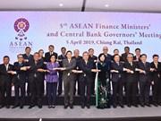 东盟致力促进金融市场一体化