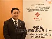 日本对越南房地产市场的吸引力予以高度评价