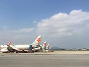 捷星太平洋航空公司开通新航线